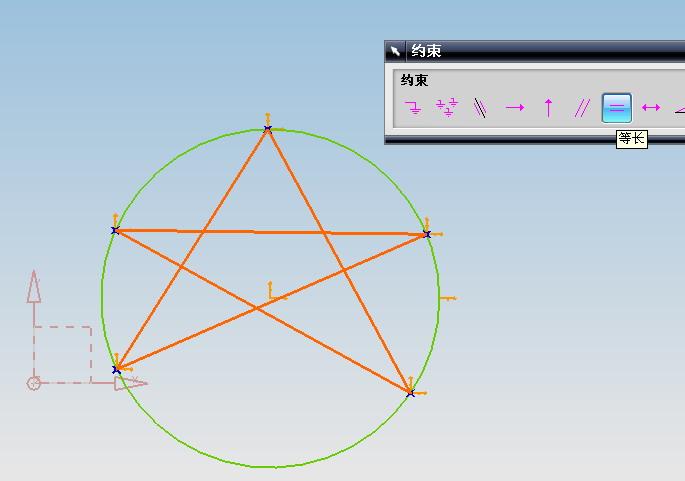 ug如何最快画出正五角星!我只要草图画法哦图片