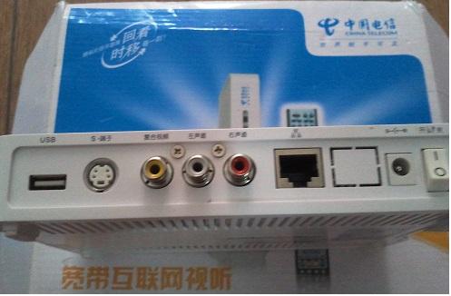 网络机顶盒和电脑显示屏怎么连接可以看电视图片