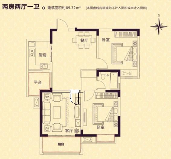两室两厅改三室一厅 高清图片