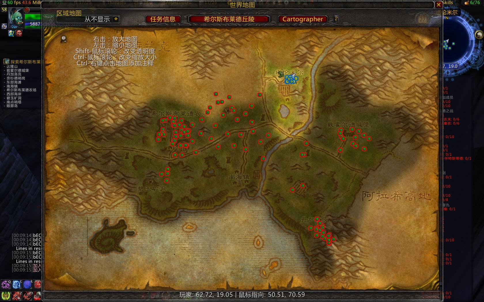 魔兽世界大地图坐标重叠