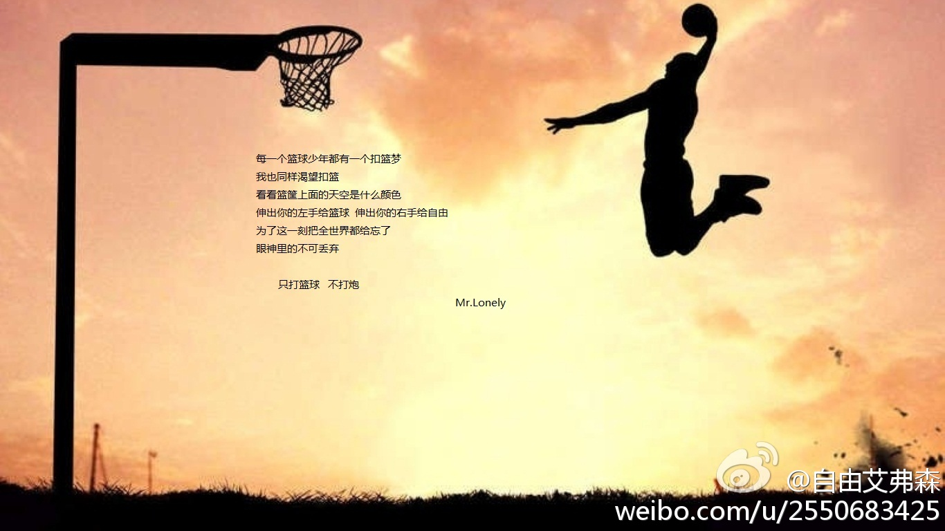 篮球图片大全_篮球图片大全
