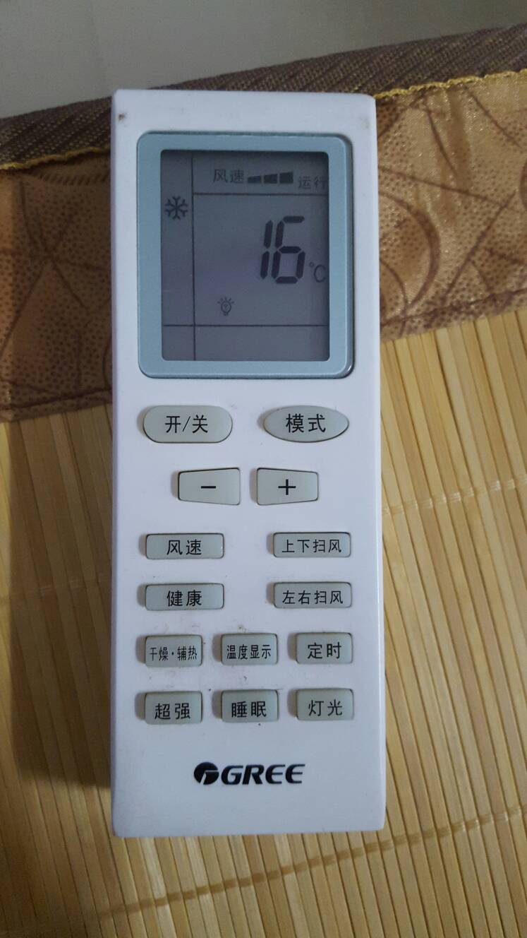 空调没怎么制热_格力挂式空调价格_格力挂机空调没有怎么开