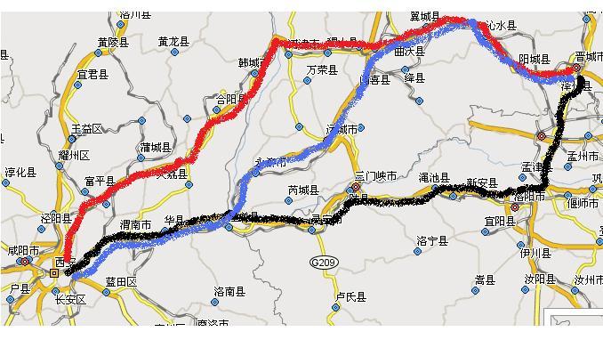 西安到晋城