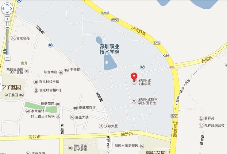 深圳职业技术学院地址的英文方式是怎样写的?