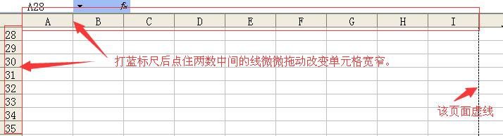 用excel00做表格_excel本身就是 表格 格式的