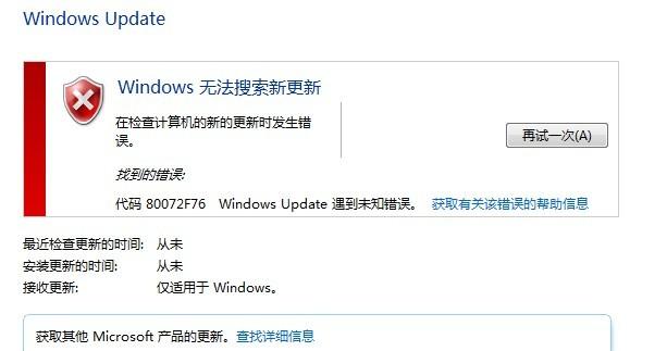 5555kk页面访问升级