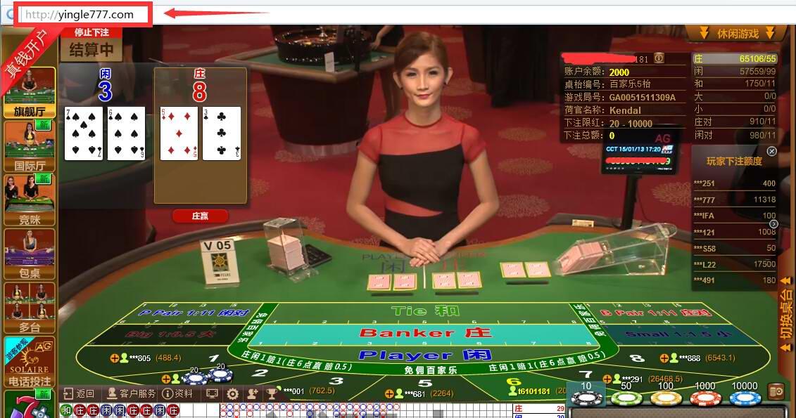 澳门金沙赌场官方网站