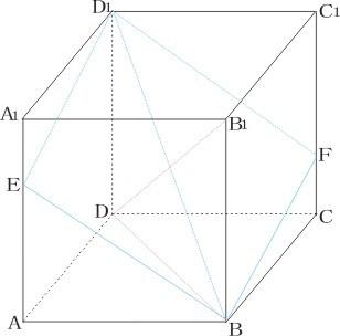 欧氏几何公理