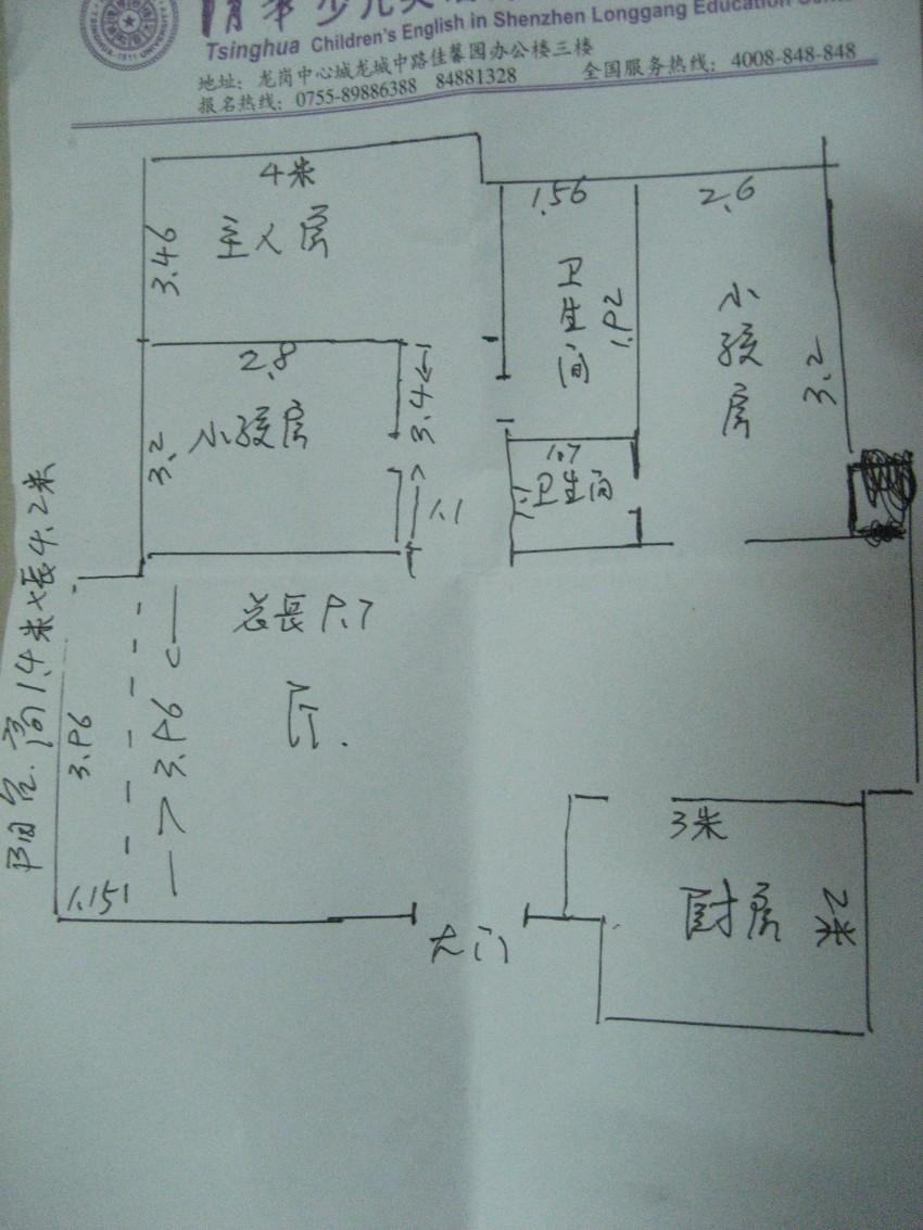 房子平面图怎么画图片