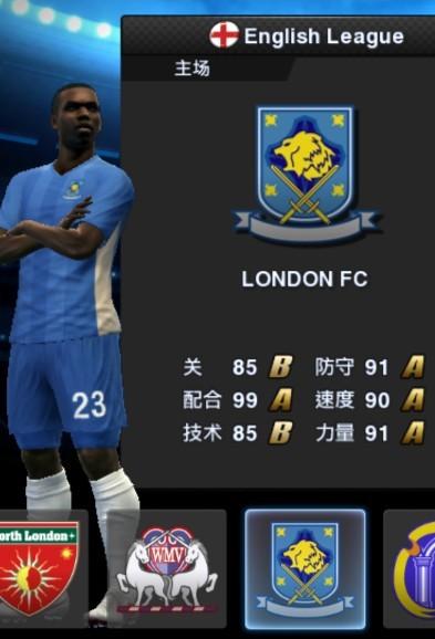 我刚下载的实况2013里面的英超标志和里面的球队队徽 球衣...