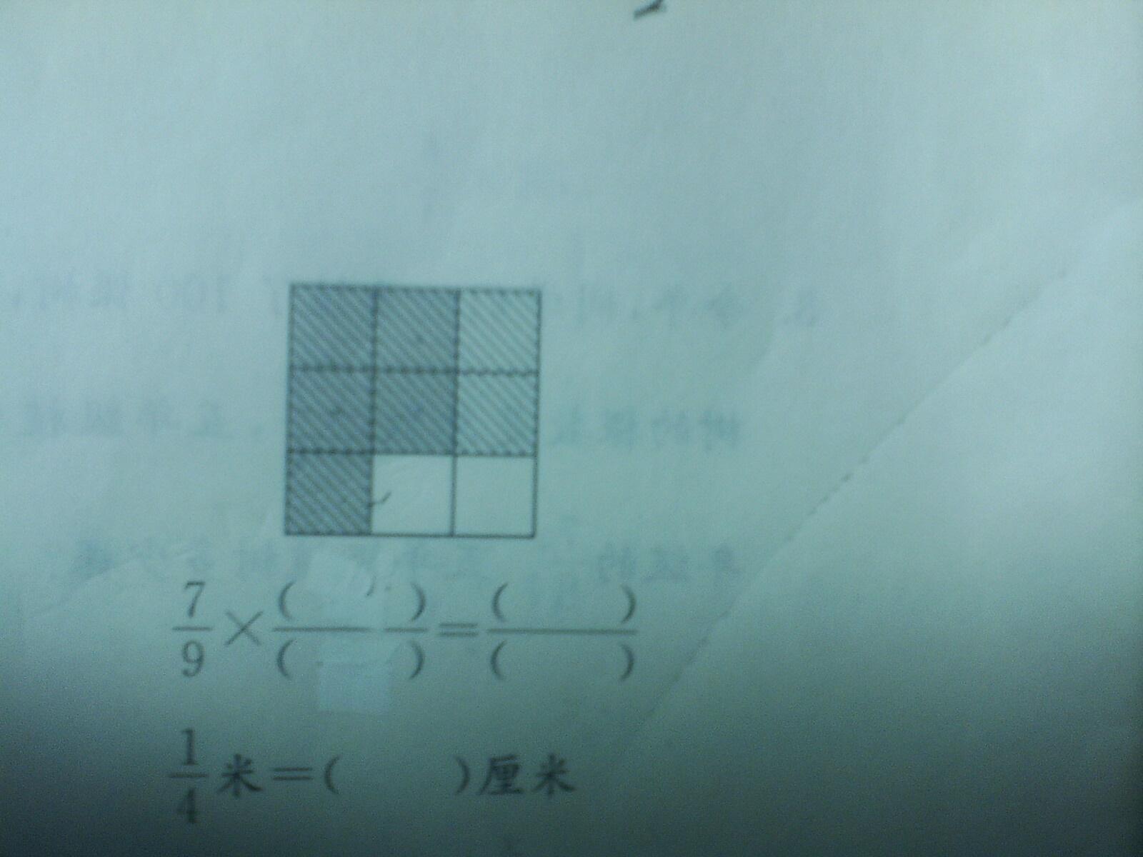 看图写算式,并计算图片