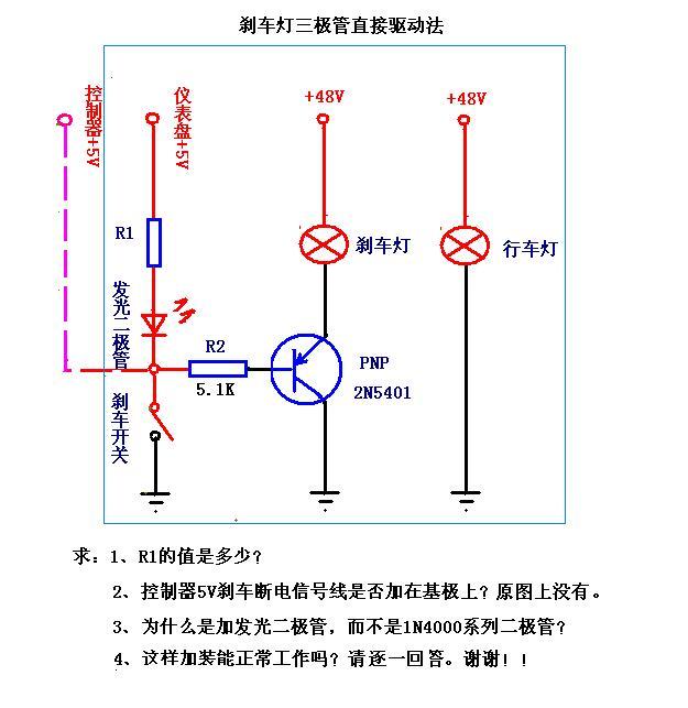 电路 电路图 电子 原理图 625_643图片
