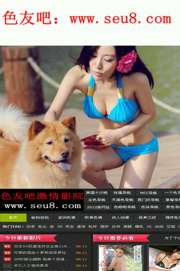 日本48式恋爱姿势 图片