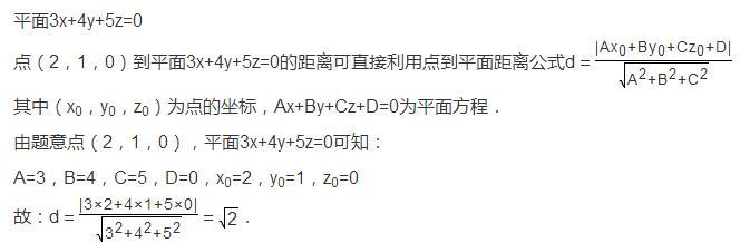 3x-4y 5z=7