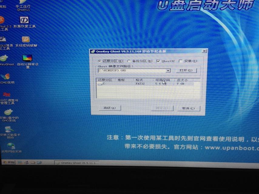 怎样用光盘安装xp系统图片