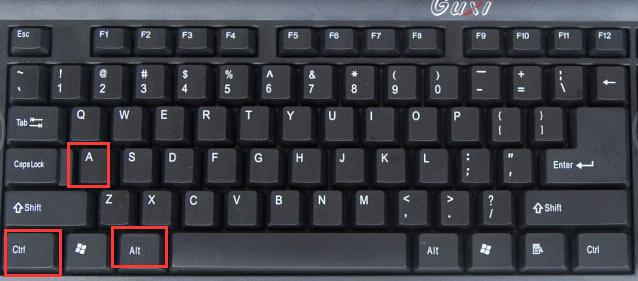 电脑在不登qq个微信怎么截图