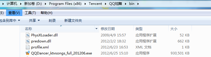 http://1024zuixindizhimiandenglu.zxq2uj.cn/image/img3.tbcdn.cn/tfscom/i1/1820006526/TB2TiU4ap15V1Bjy1XaXXaPqVXa_%21%211820006526.jpg_300x300.jpg_music_denglu世界地图的音乐(也就是一登陆游戏就听到的音乐)music