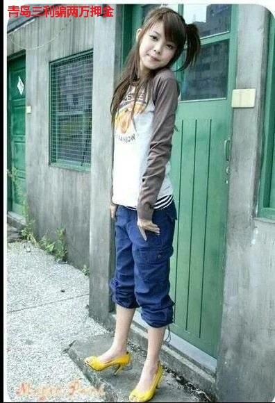 学生妹牛仔裤有沟
