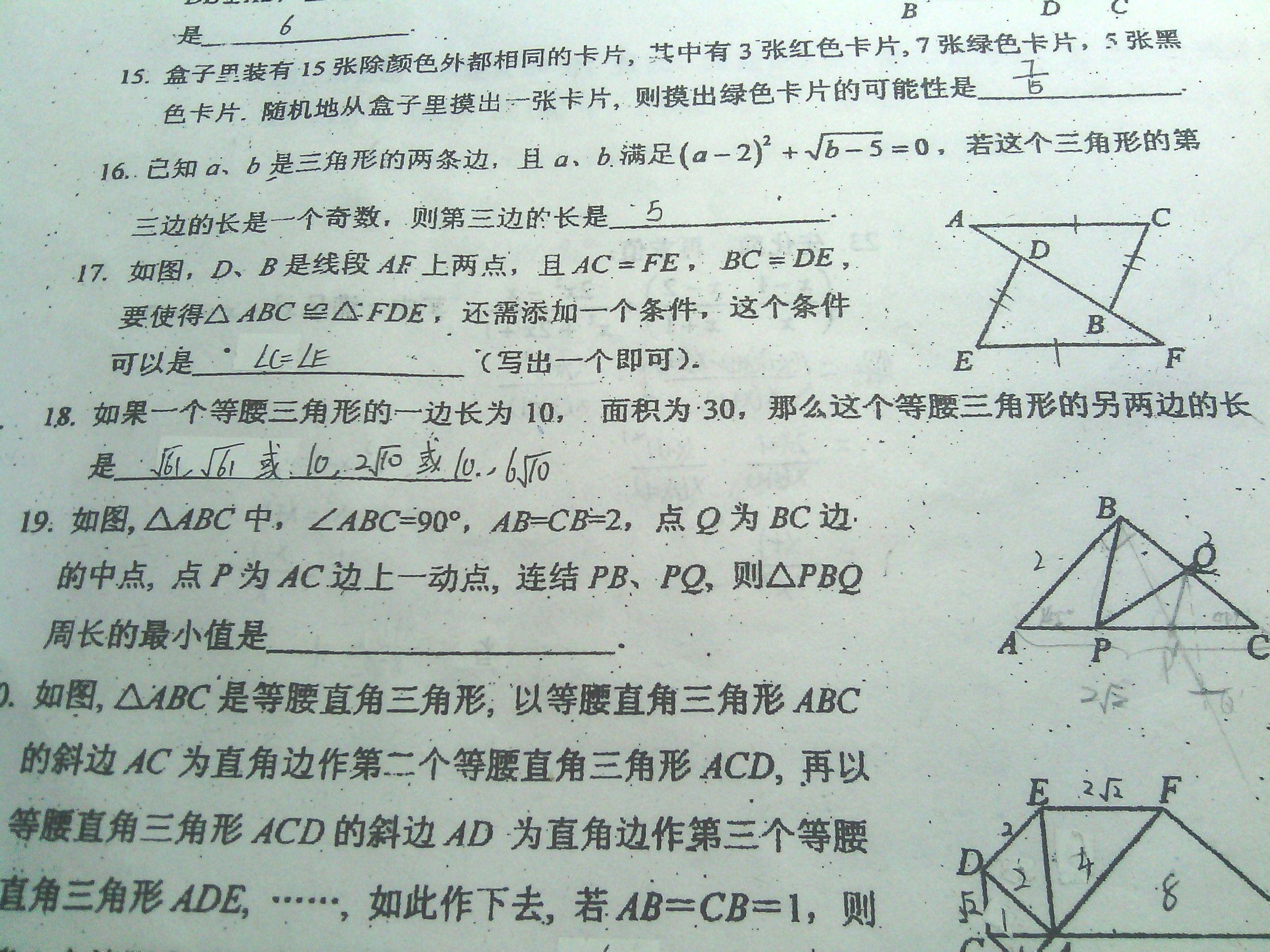 初二数学�zh�_初二数学题!