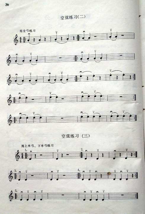 小提琴空白五线谱图片