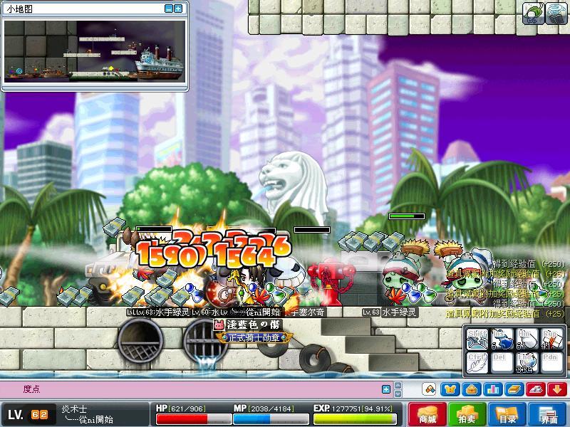 一级冒险岛Online里GM与玩家的接触是我看过的网游里最多...