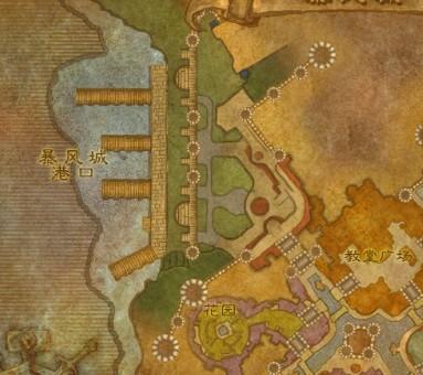 魔兽世界里怎么从暴风城到埃索达?