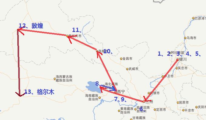 宁夏到青海湖怎么走