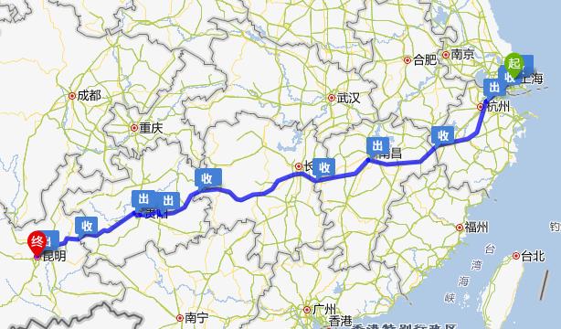 上海出发自驾去云南