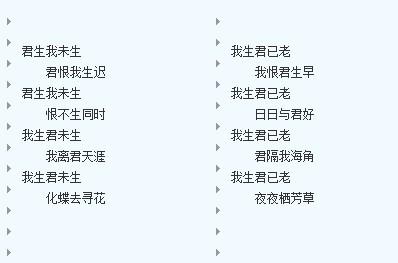 QQ网名颓废繁体带符号 ▍此时↘℡如此爱你丶 の ▍此时↘℡如此想