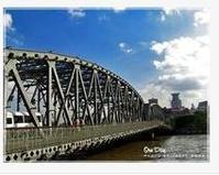 外白渡桥情深深雨蒙蒙