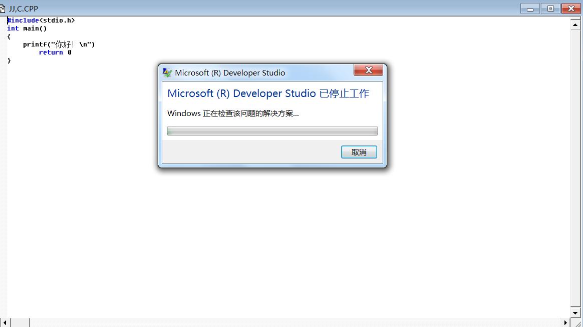 vc++6.0中文版专业版的