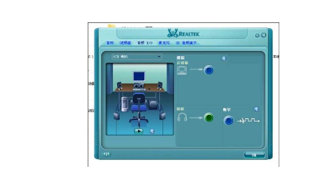 电脑声���#�.b9a�{)_电脑声音面板不显示接口?