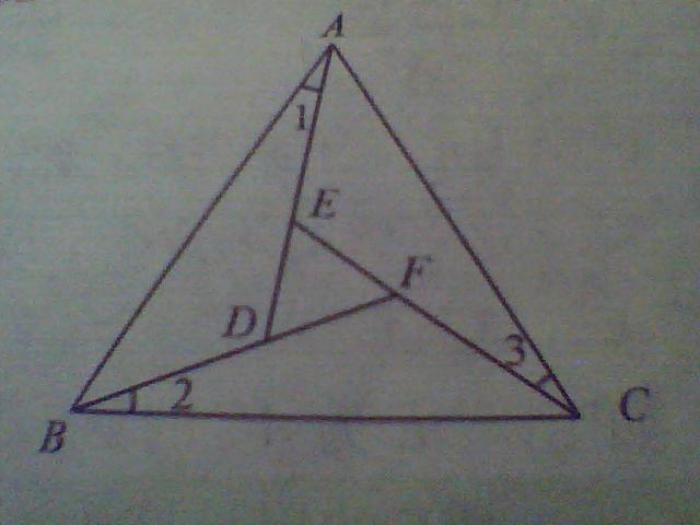初一数学几何题,帮我看看图片