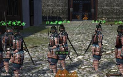 骑马与砍杀汉匈全面战争中我的部队不v部队,我日本忍者图片飞镖图片
