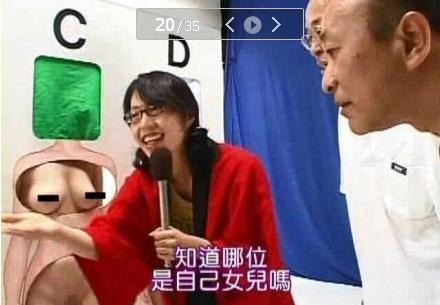 猜人游戏先锋影音 日本猜人游戏 日本游戏壁纸之 夜勤病栋 夜勤病