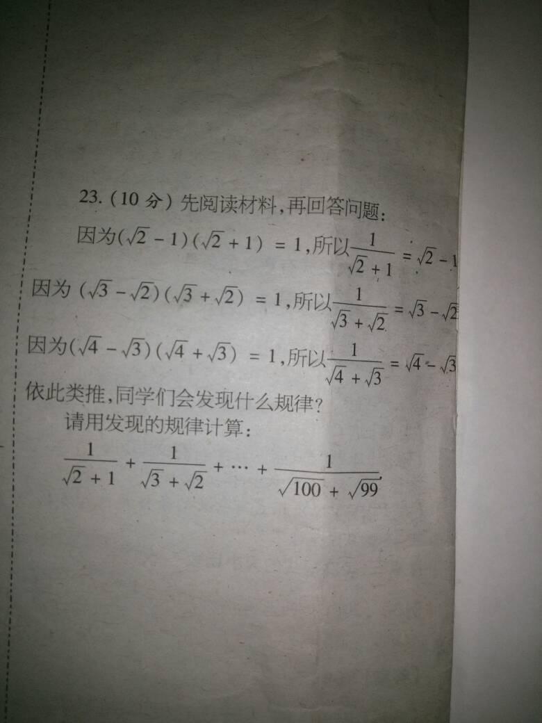 初二数学�zh�_求助,初二数学.