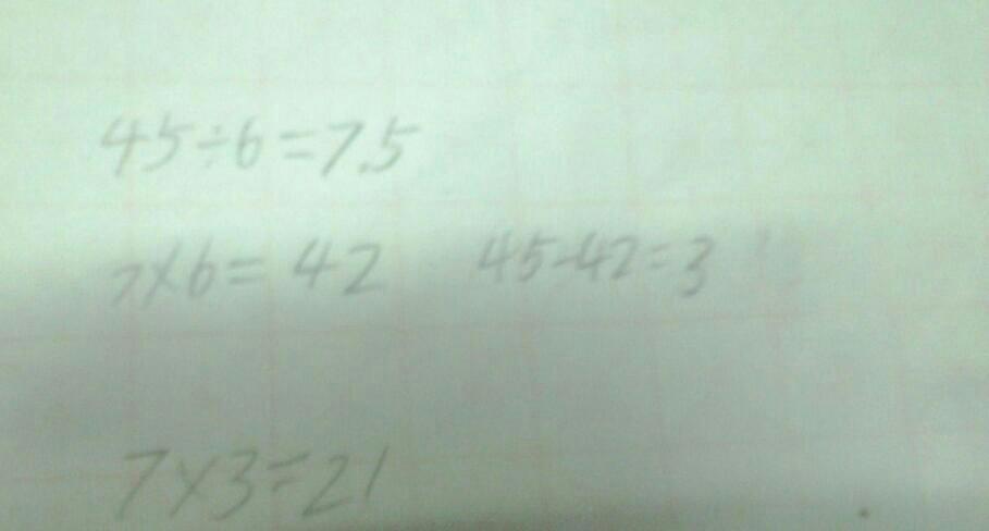 """""""六一""""儿童节,四(3)班用彩色布置教室"""