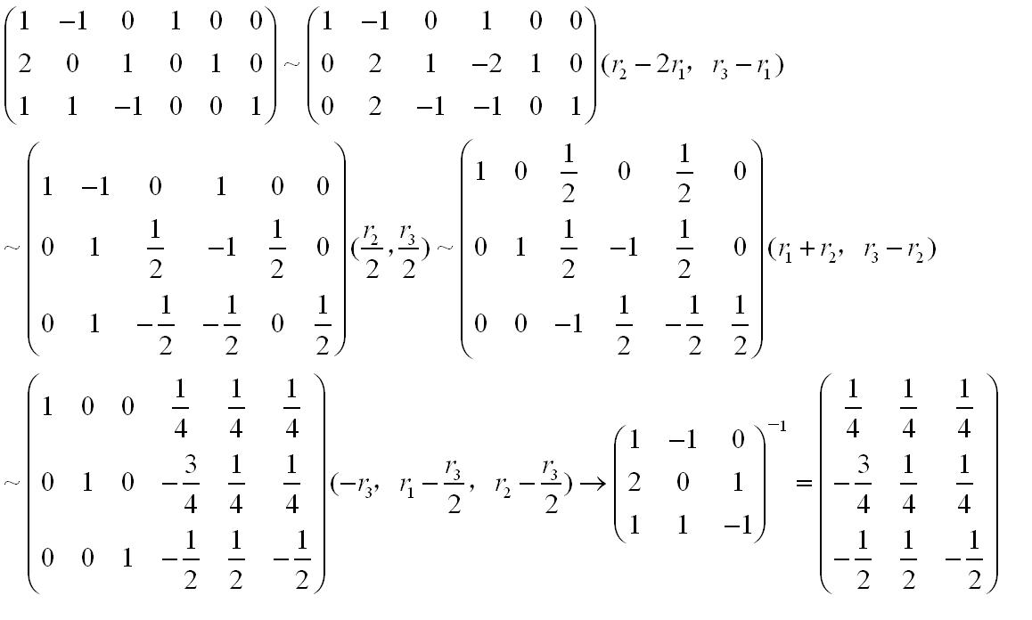 初等变换法求逆矩阵技巧