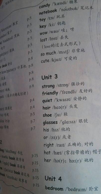 四年级上册英语书上的单词图片