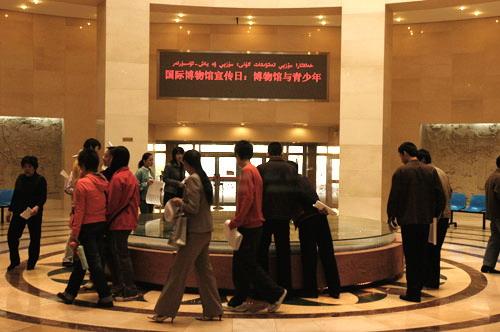 新疆博物馆开馆时间