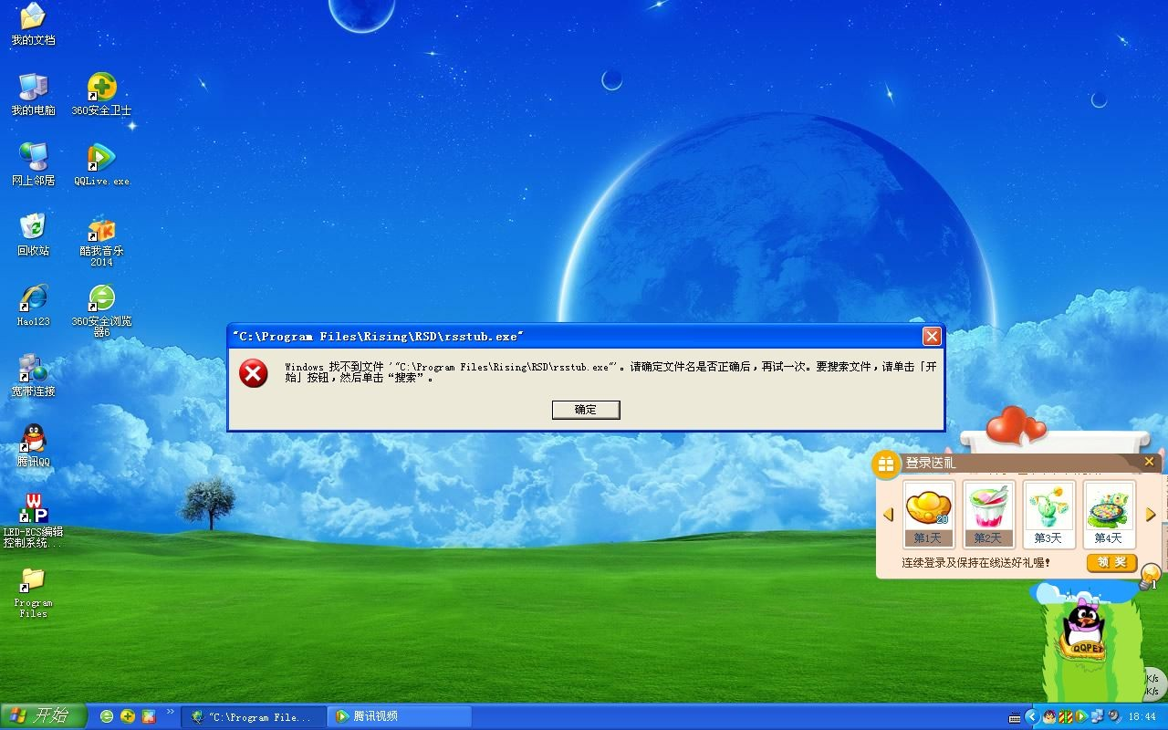 信息中心 请问大神用电脑下载软件时怎么避开那些干扰软件啊?