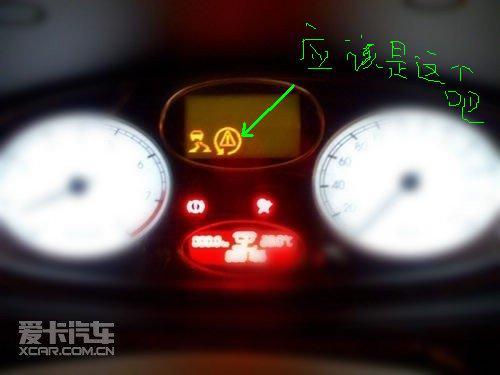 宝来汽车仪表盘指示灯这个符号什么-疏散指示灯型号 信号指示灯 指示高清图片