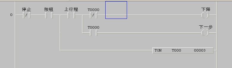 plc控制气缸,三位两通阀控制气缸下压和上升.现在第二图片