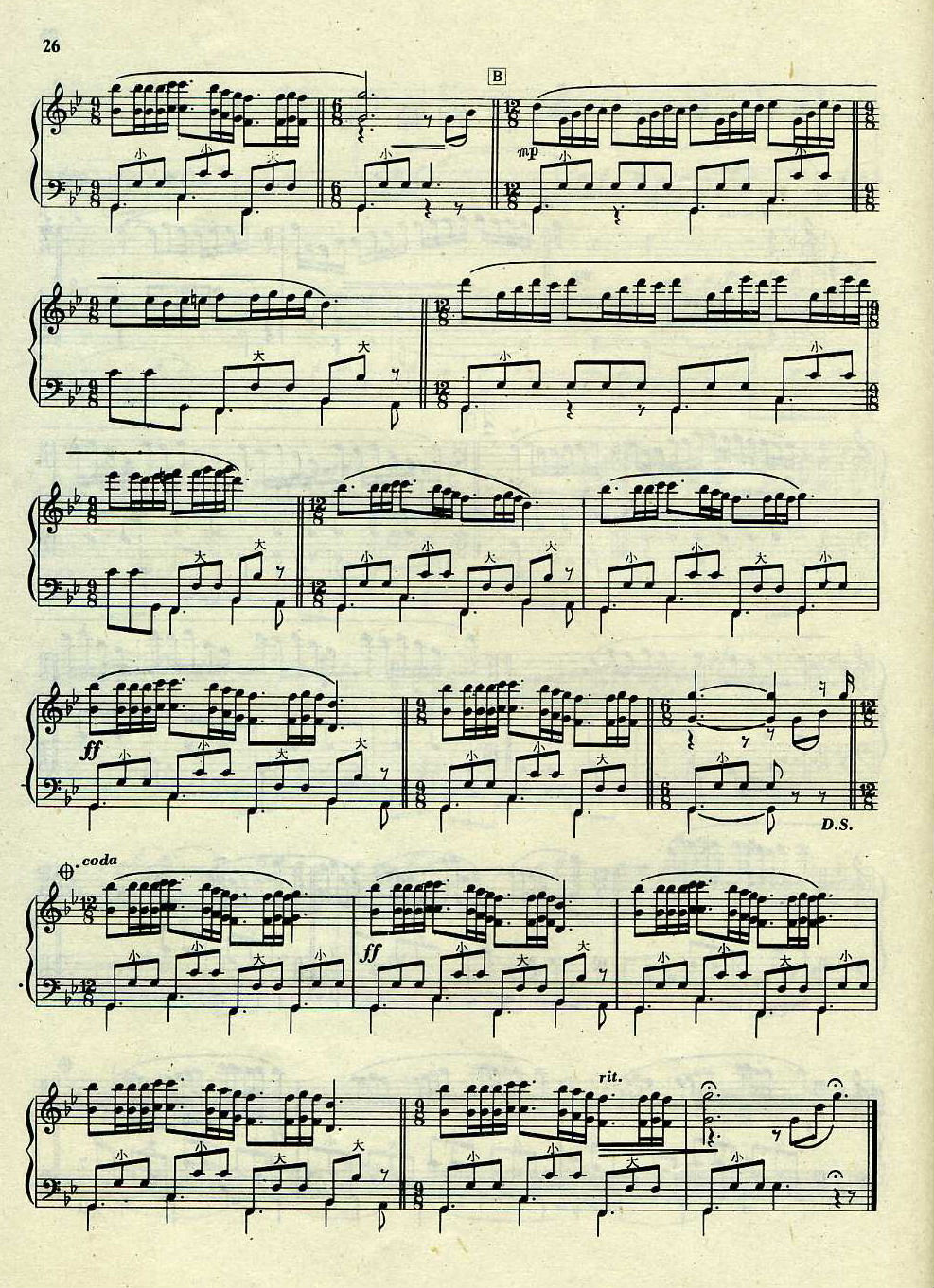 梦中的婚礼手风琴谱图片