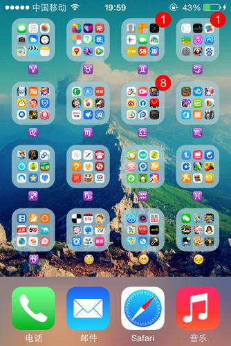 谁给我手机应用分组起名字,分组名字图片