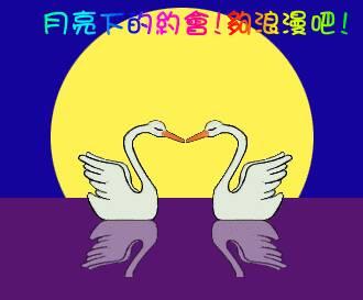 祝中秋节快乐的搞笑动态图图片