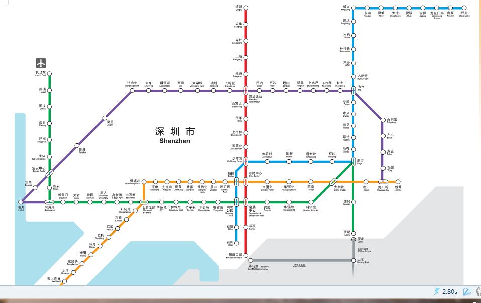 10:46  提问者采纳 评论| 擅长:梅州市深圳市地区交通出行广东 2013图片