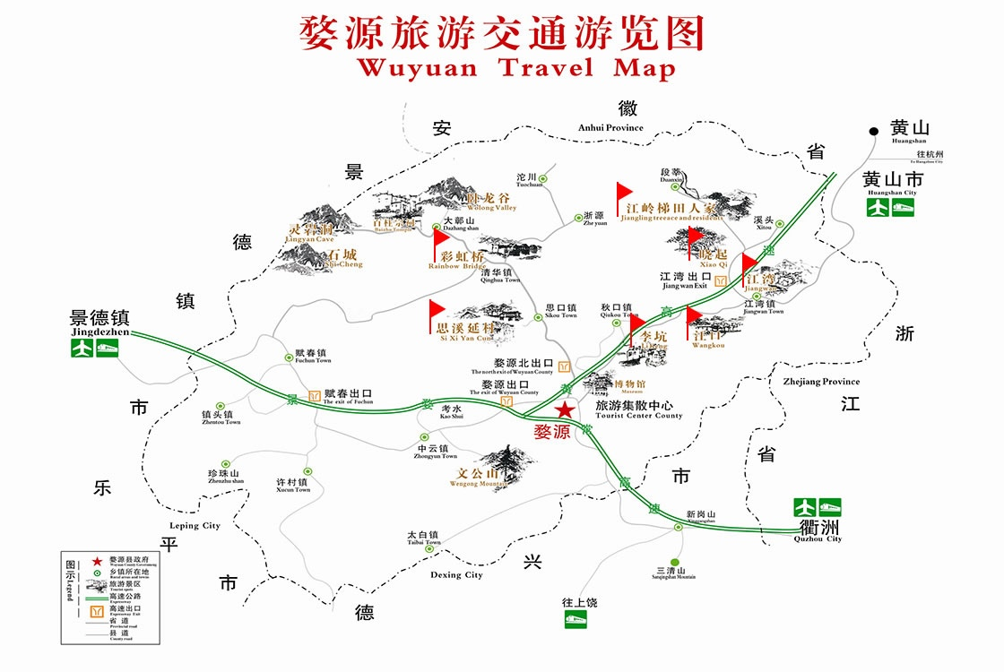 西安到宏村的旅游攻略