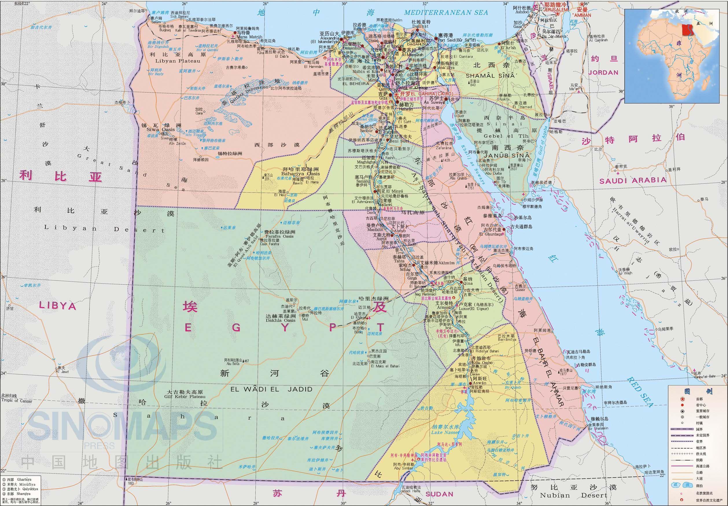 求关于古埃及地图求关于古埃及地图