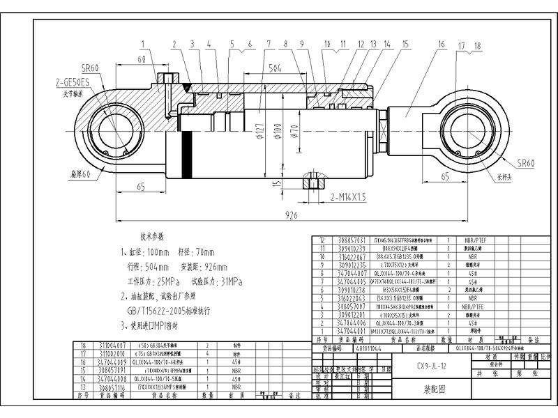 求双作用单活塞杆液压缸cad装配图图片